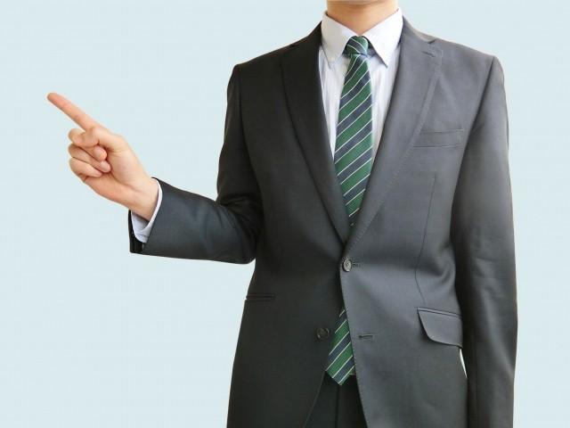 東京の警備会社で働くなら契約社員・アルバイト求人を出している【シンテイ警備株式会社】へ